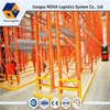 Vna Heavy Duty Pallet Racks From Nova Logistics